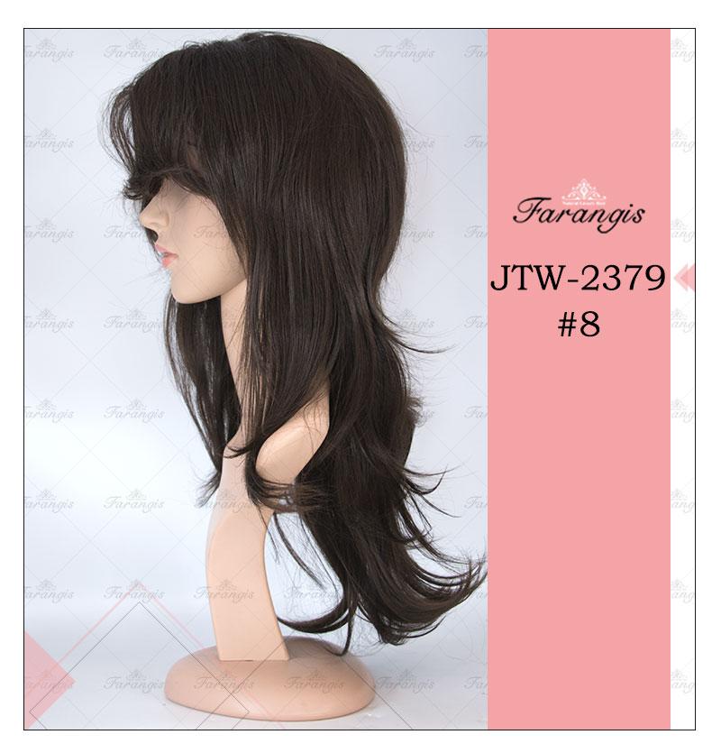 کلاه گیس زنانه قهوه ای مدل JTW کد 8