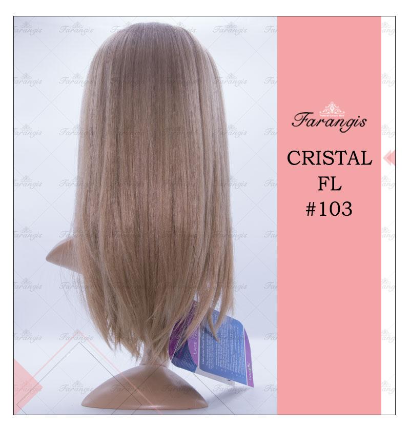 کلاه گیس زنانه بلوند سینمایی cristal کد 103