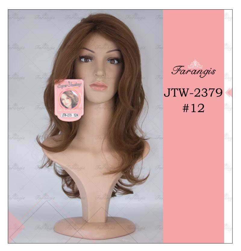 کلاه گیس زنانه قهوه ای مدل JTW کد 12