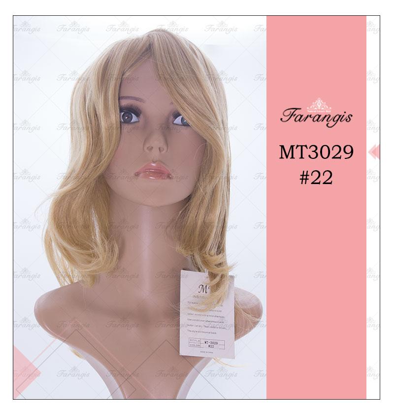 کلاه گیس زنانه بلوند مدل MT کد 22