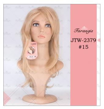 کلاه گیس زنانه بلوند مدل JTW کد 15