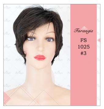 کلاه گیس زنانه قهوه ای مدل FS1025 کد 3