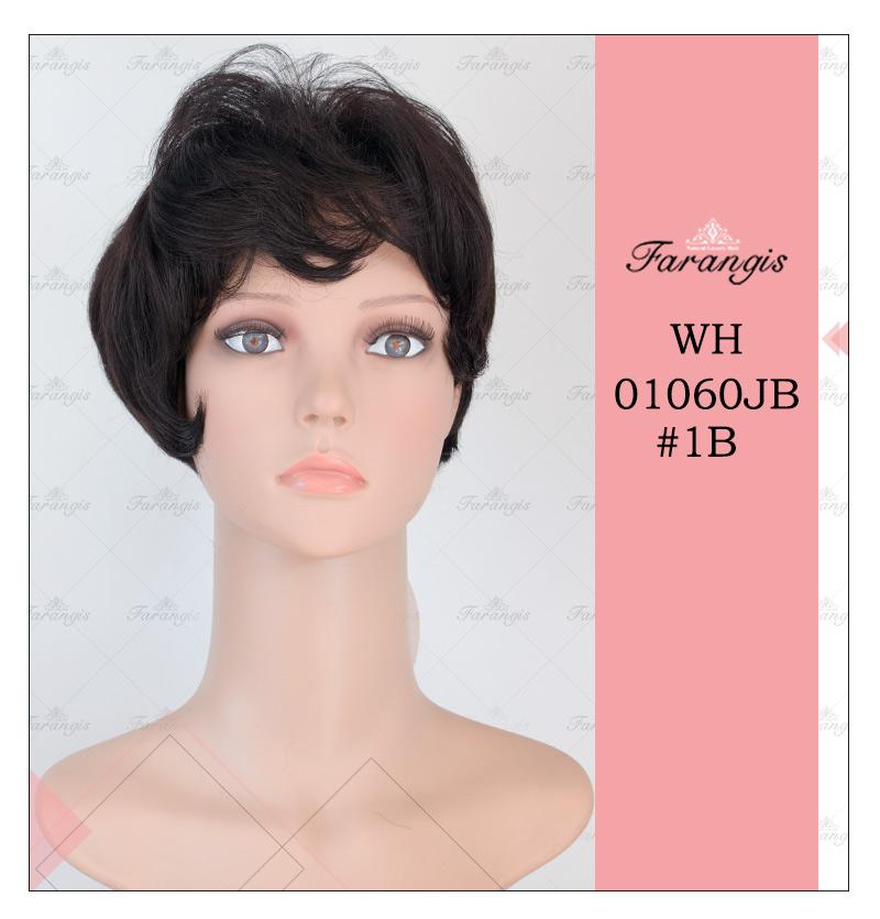 کلاه گیس طبیعی زنانه مشکی مدل WH01060JB کد 1B
