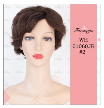 کلاه گیس طبیعی زنانه قهوه ای تیره مدل WH01060JB کد 2