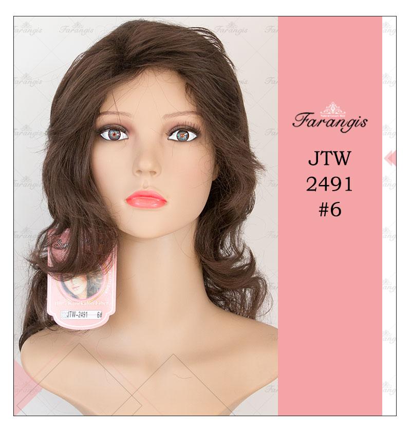 کلاه گیس زنانه قهوه ای مدل JTW2491 کد 6