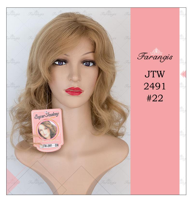 کلاه گیس زنانه بلوند مدل JTW2491 کد 22