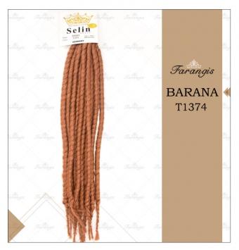 مو دردلاک قهوه ای مدل BARANA کد T1374