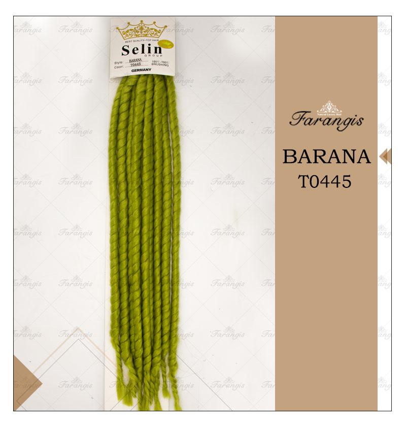 مو دردلاک سبز پسته ای مدل BARANA کد T0445