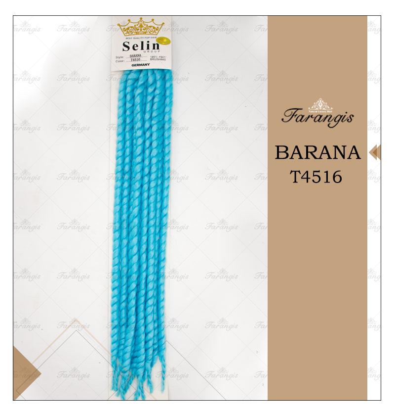 مو دردلاک آبی فیروزه ای مدل BARANA کد T4516