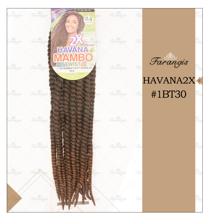 مو دردلاک قهوه ای مدل HAVANA2X کد 1BT30