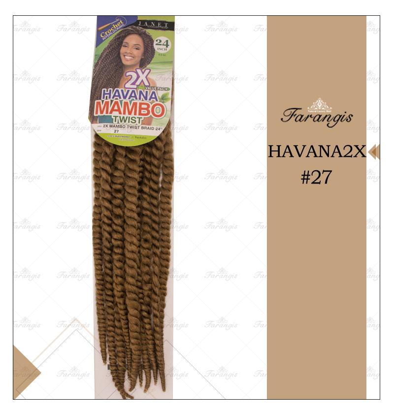 مو دردلاک  زیتونی مدل HAVANA2X کد 27