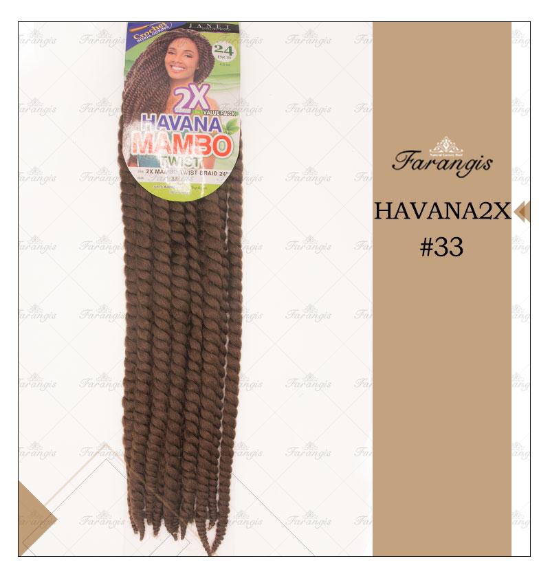 مو دردلاک قهوه ای مدل HAVANA2X کد 33