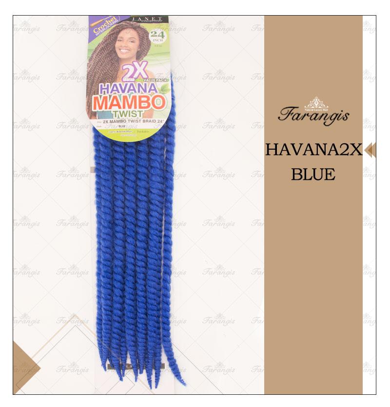 مو دردلاک آبی مدل HAVANA2X کد BLUE
