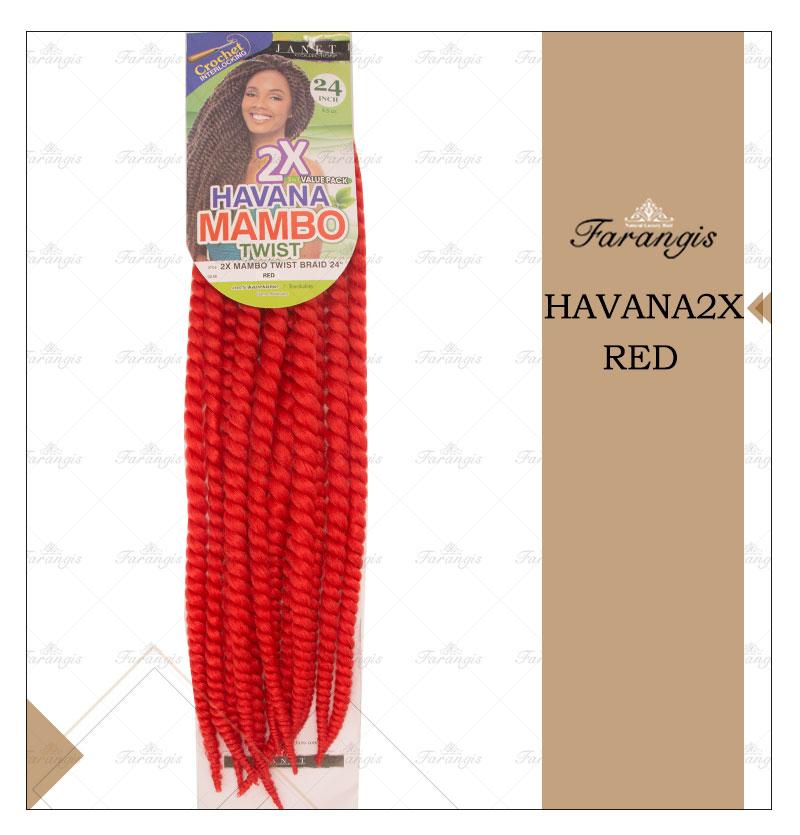 مو دردلاک قرمز مدل HAVANA2X کد RED