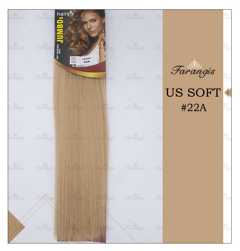 مو متری کنفی کاراملی مدل US SOFT کد 22A