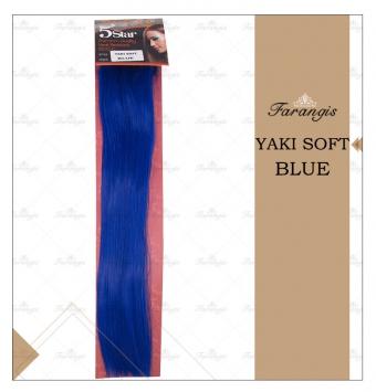 مو متری آبی مدل YAKI SOFT کد BLUE