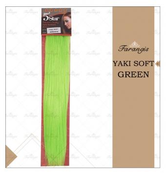 مو متری سبز مدل YAKI SOFT کد GREEN