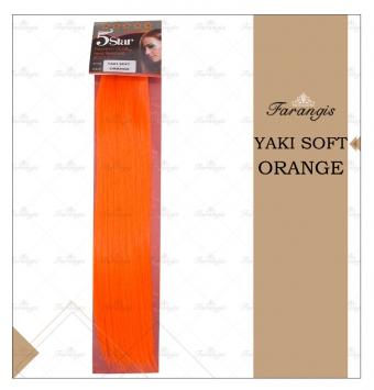 مو متری نارنجی مدل YAKI SOFT کد ORANGE