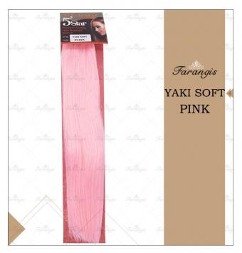 مو متری صورتی مدل YAKI SOFT کد PINK