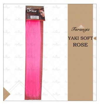 مو متری رز گلد مدل YAKI SOFT کد ROSE