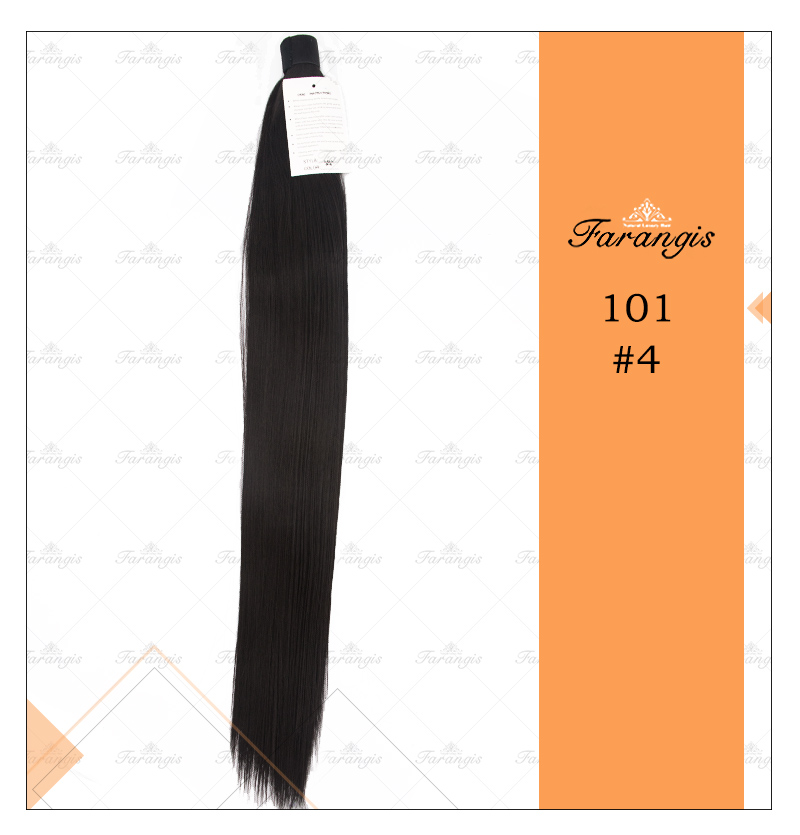 موی دم اسبی مشکی مدل 101 کد 4