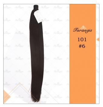 موی دم اسبی قهوه ای تیره مدل 101 کد 6