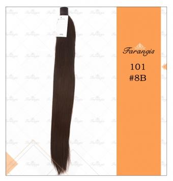 موی دم اسبی قهوه ای مدل 101 کد 8B
