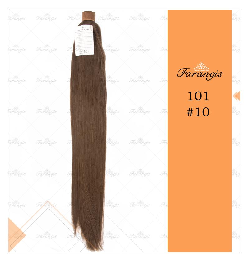موی دم اسبی قهوه ای مدل 101 کد 10