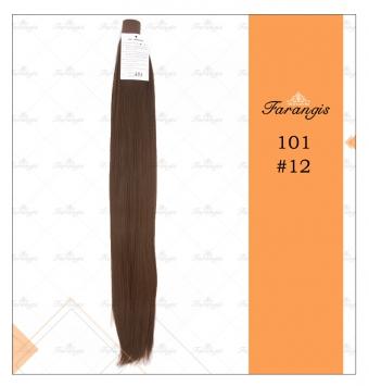 موی دم اسبی قهوه ای مدل 101 کد 12