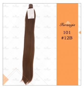 موی دم اسبی قهوه ای مدل 101 کد 12B
