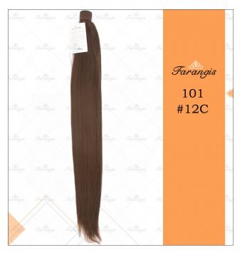 موی دم اسبی قهوه ای مدل 101 کد 12C