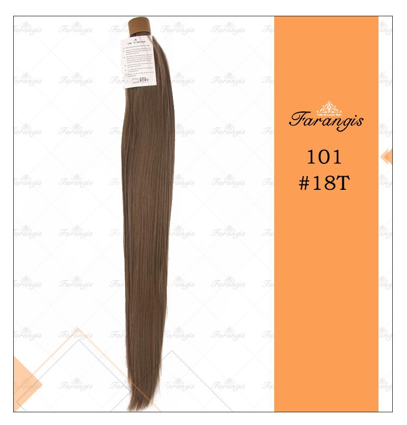 موی دم اسبی زیتونی مدل 101 کد 18T