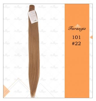موی دم اسبی بلوند مدل 101 کد 22