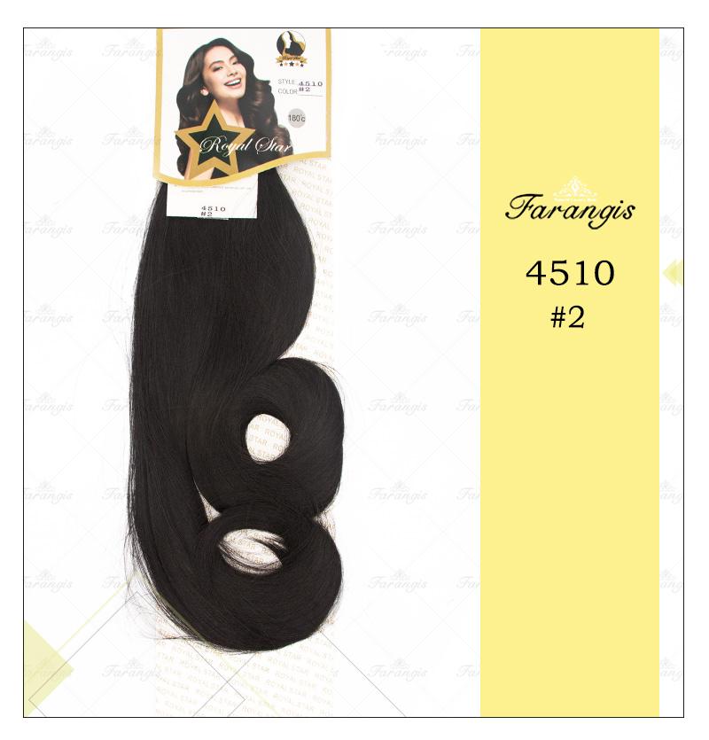 مو دوسر باز مشکی مدل 4510 کد 2