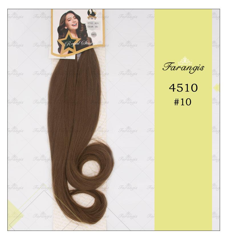 مو دوسر باز قهوه ای زیتونی روشن مدل 4510 کد 10