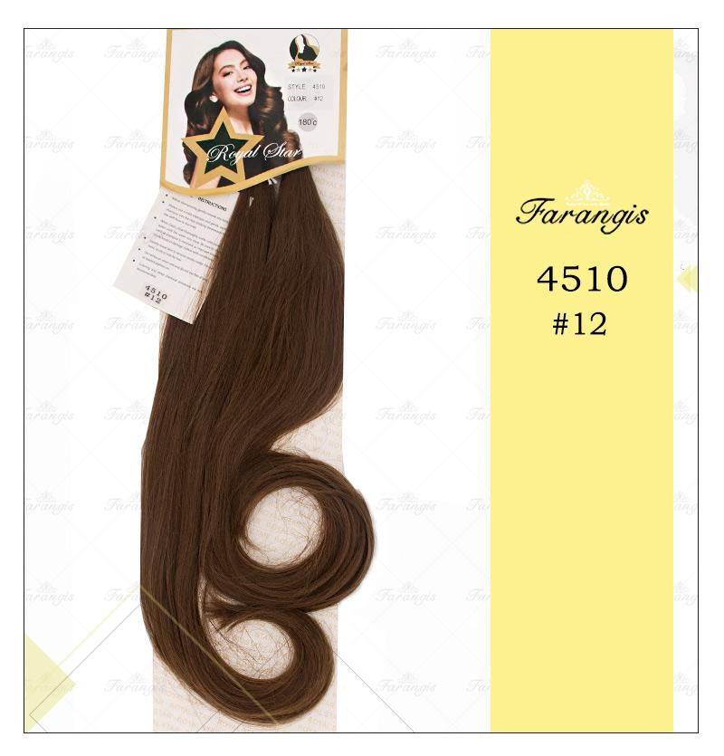 مو دو سر باز قهوه ای عسلی مدل 4510 کد 12