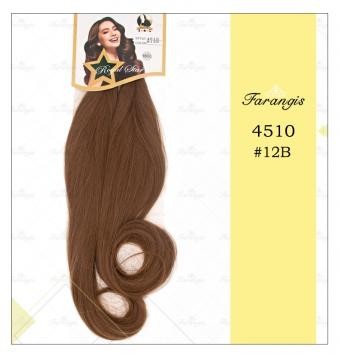 مو دو سر باز قهوه ای عسلی روشن مدل 4510 کد 12B