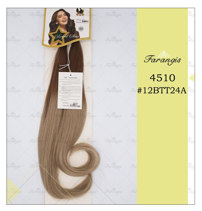 مو دوسر باز آمبره مدل 4510 کد 12BTT24A