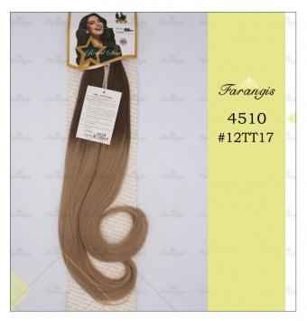 مو دوسر باز آمبره مدل 4510 کد 12TT17