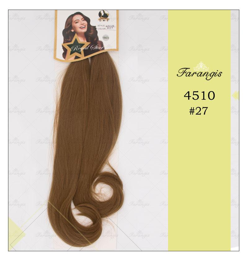 مو دوسر باز عسلی متوسط مدل 4510 کد 27