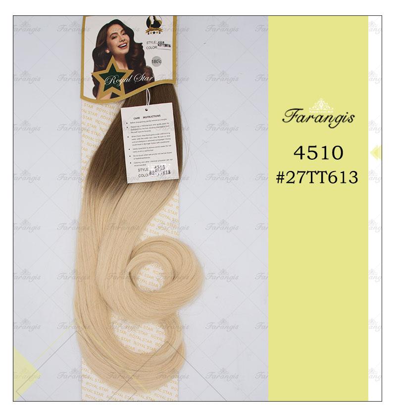 مو دوسر باز آمبره مدل 4510 کد 27TT613