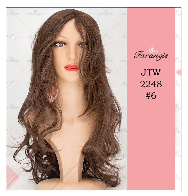 کلاه گیس زنانه قهوه ای مدل JTW-2248 کد 6