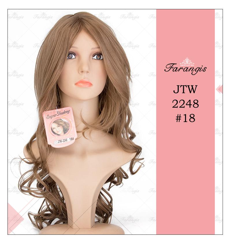 کلاه گیس زنانه کاراملی مدل JTW-2248 کد 18