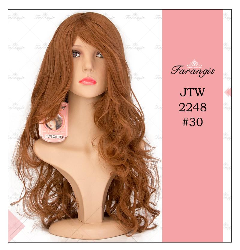 کلاه گیس زنانه مسی عسلی مدل JTW-2248 کد 30