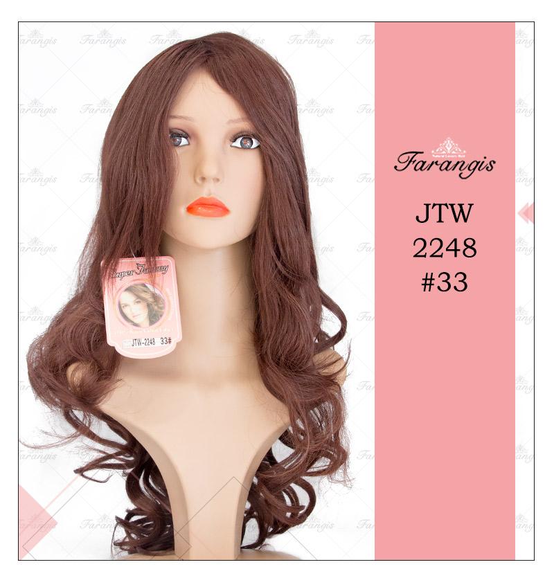 کلاه گیس زنانه ماه گونی مدل JTW-2248 کد 33