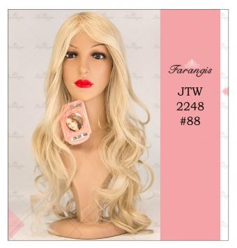 کلاه گیس زنانه بلوند دودی مدل JTW-2248 کد 88