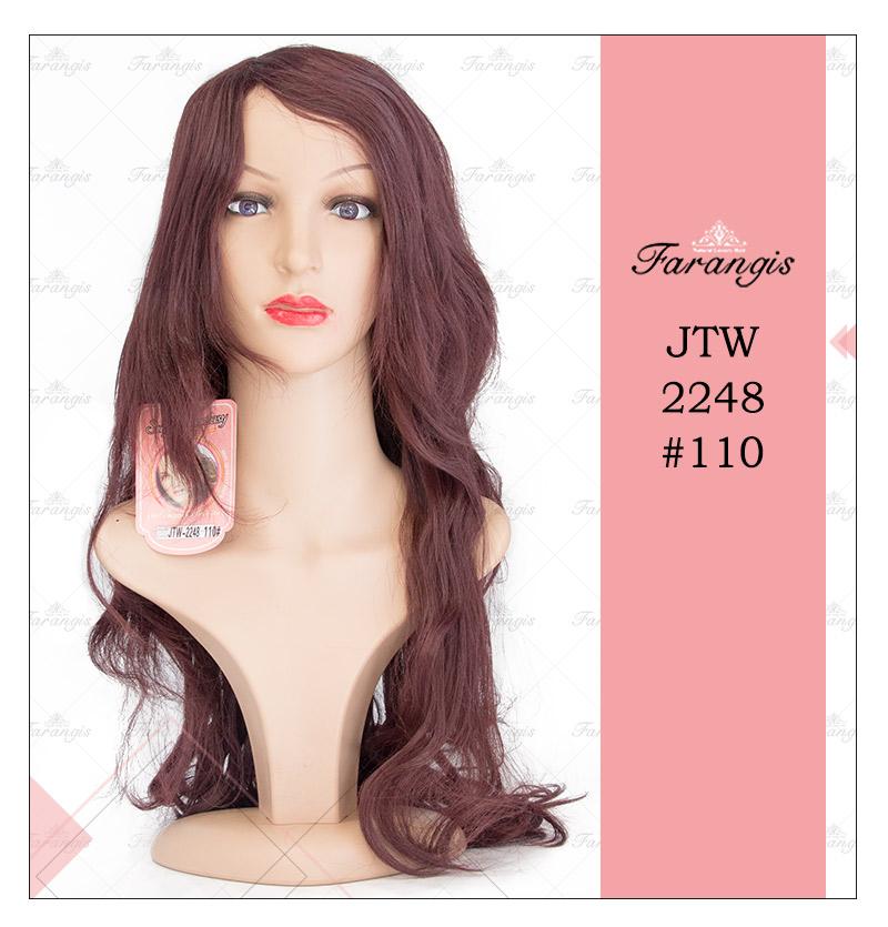 کلاه گیس زنانه شرابی تیره مدل JTW-2248 کد 110
