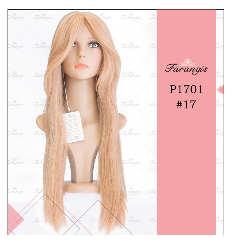 کلاه گیس زنانه کنفی مدل P1701 کد 17