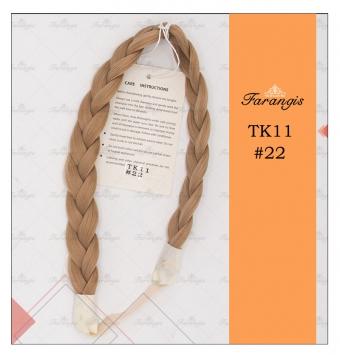 تل کشی بافت کنفی کاراملی مدل TK11 کد 22