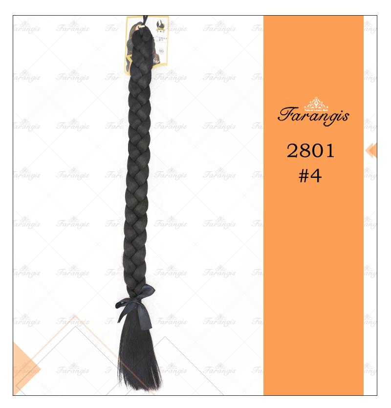 موی دم اسبی بافت مشکی طبیعی مدل 2801کد 4